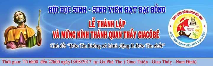 Lễ Thành Lập và Mừng Kính Thánh Quan Thầy Hội Học Sinh Sinh Viên Hạt Đại Đồng, GP Bùi chu